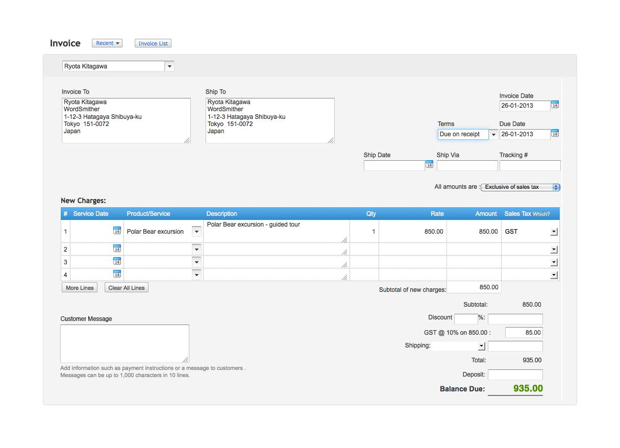 Quickbooks invoice templates for Qbo invoice template